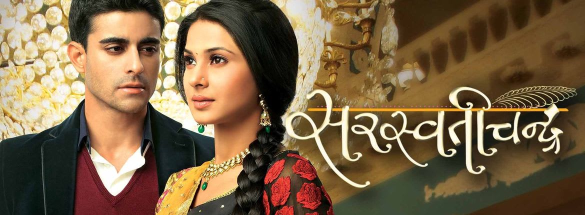 Watch Star Plus Serials Shows Online on hotstarcom