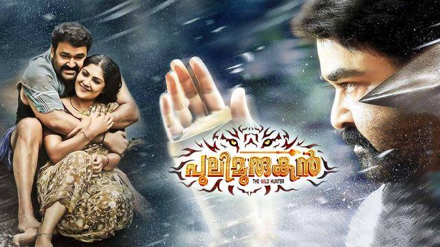 milyogi - Tamil Movies Online HD Movies