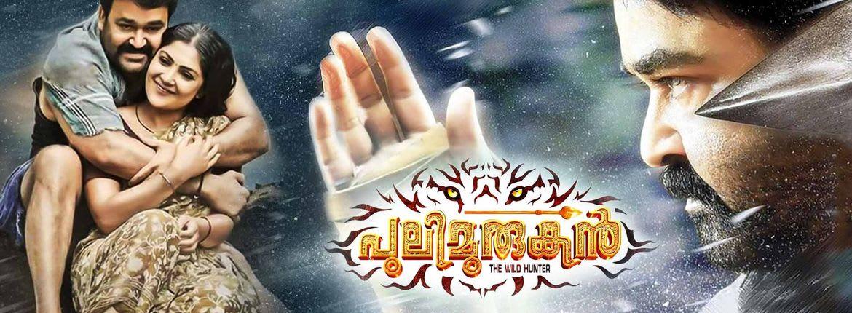 Ram Leela Movie Full Malayalam Online Download