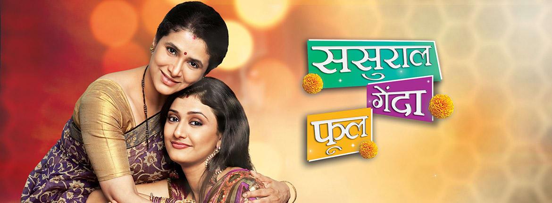 Hindi Serial Songs - Free Music Download
