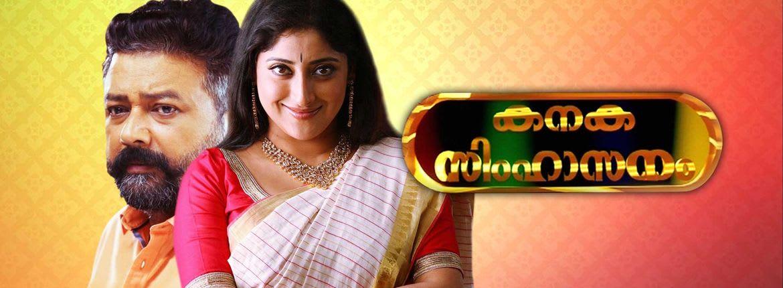 Watch Latest Malayalam Movies Online Free HD