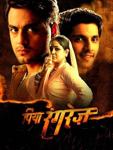 film 3 Pratigya download movies