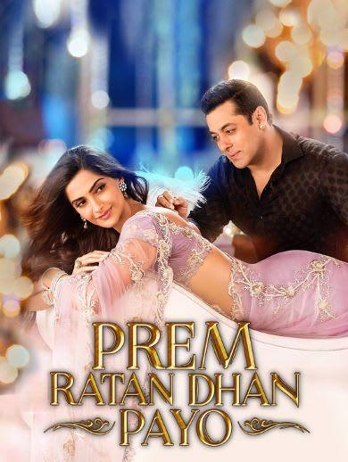 Malayalam Full Movie Prem Kaa Game Download