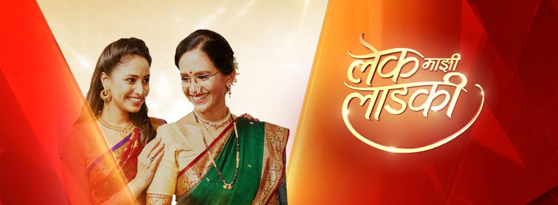 Meera Vijay Tv Serial Song Download