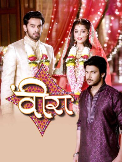 Watch Suhani Si Ek Ladki episode 651 Online on hotstar com