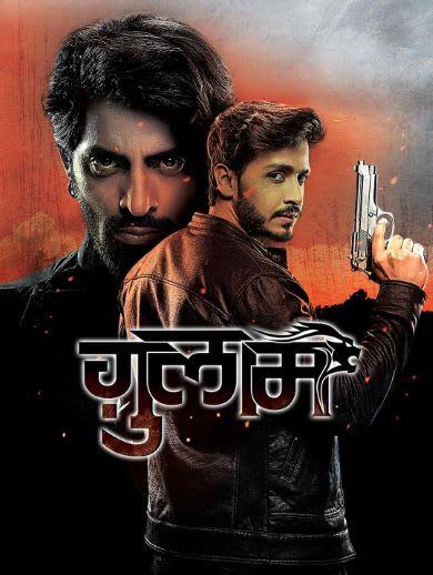 Rahasya 4 Full Movie In Hindi Hd Download