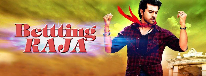 betting raja movie download in hindi mp4 movie