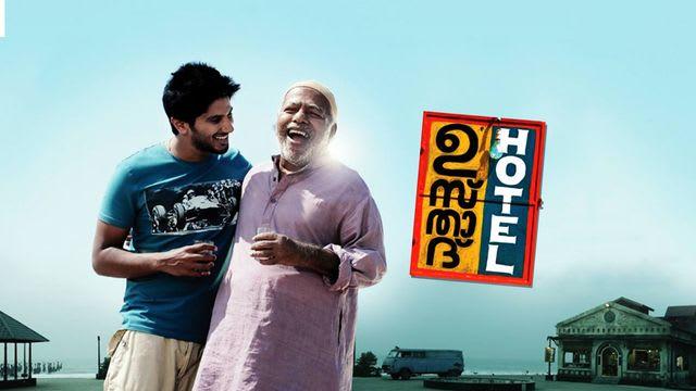 Hum 2012 Malayalam Full Movie Download
