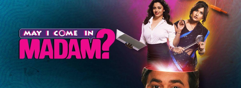 Na Jaane Kabse Tamil Movie Watch Online