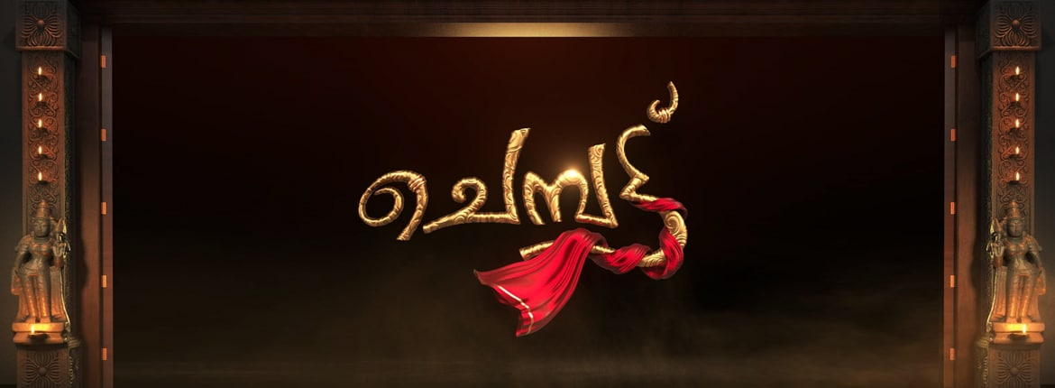 Hotstar App Download Malayalam Serial - sevenpa