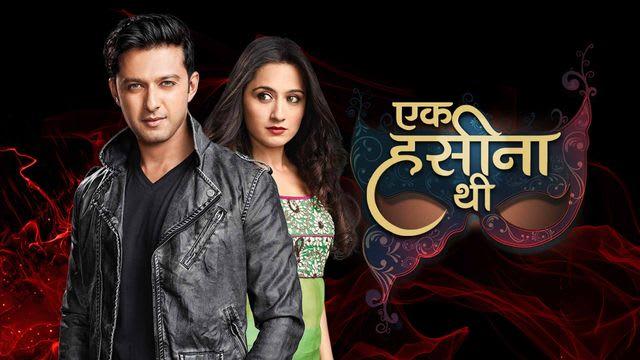 Ek Hasina Thi Hindi movie