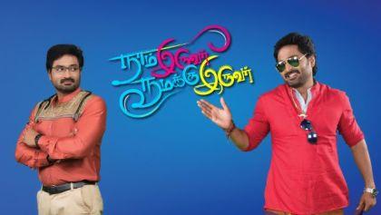 Vijay tv hotstar go solo download