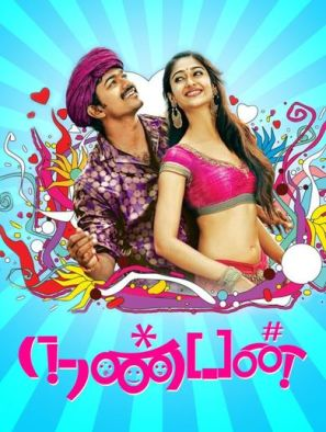 bheja fry movie 720p torrent
