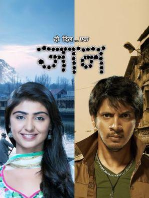 Watch Jana Na Dil Se Door episode 184 Online on hotstar com